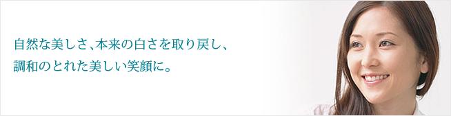 dc_image_shinbi